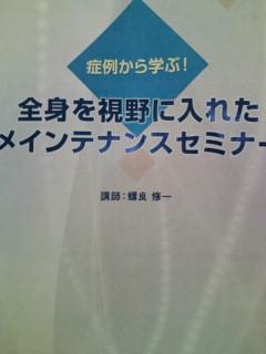 20091210085808.jpg