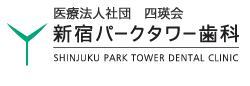 新宿パークタワー歯科のロゴ